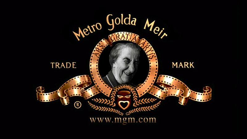 Metro Golda Meir